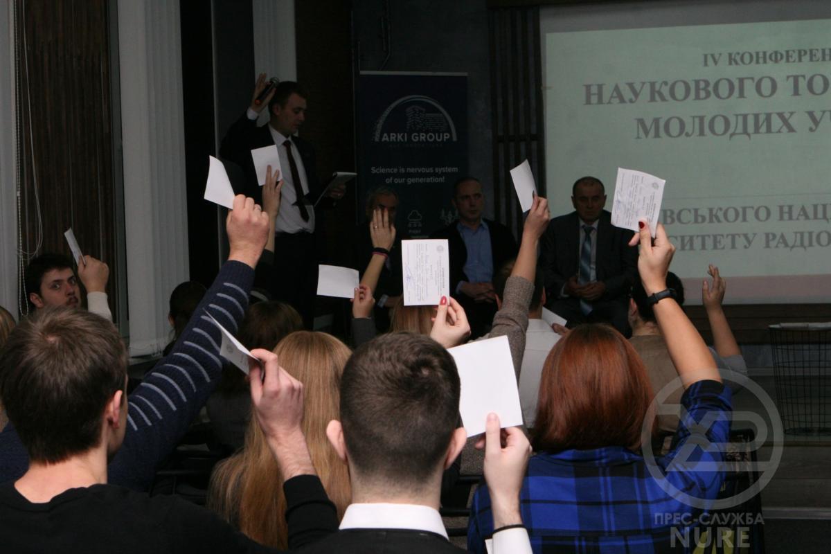 Рада молодих учених ХНУРЕ