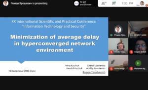 """Міжнародна науково-практична конференція""""Інформаційні технології та безпека"""" (ІТБ)"""